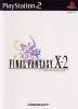 ファイナルファンタジーX-2 Box