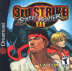 Street Fighter III: Third Strike Box