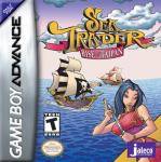 Sea Trader: Rise of Taipan
