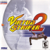Virtua Striker 2 Box