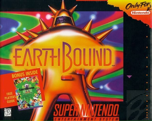 EarthBound Boxart