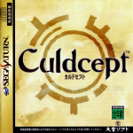 Culdcept