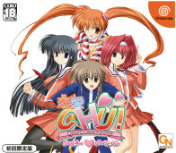 Renai Chu! Happy Perfect (Limited Edition) Boxart