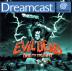 Evil Dead: Hail to the King Box