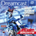 Jeremy McGrath Supercross 2000 Box