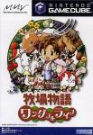 Bokujou Monogatari: Wonderful Life