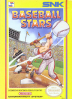 Baseball Stars Box