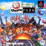 Shin Theme Park (PSOne Books)