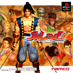Soul Edge (PSOne Books)