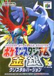 Pokémon Stadium Kingin Crystal Version