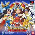 Digimon Tamers: Battle Evolution