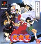 Inuyasha (Limited Edition)