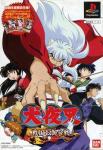 Inuyasha: Sengoku Otogi Kassen (Limited Edition)