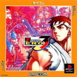 Street Fighter Zero 3 (CapKore)