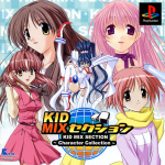 Kid Mix Selection: Character Collection