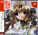 Pandora no Yume (Drikore) Boxart