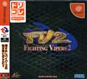 Fighting Vipers 2 (Drikore)