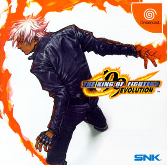 The King of Fighters '99 Evolution (SNK Best Buy) Boxart