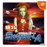 Dengen Tenshi Taisen Mahjong: Shangri-La (TokuKore)
