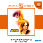 The King of Fighters: Dream Match 1999 (Drikore)