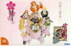 Sakura Taisen (Limited Edition)
