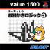 Value1500 おーちゃんのお絵かきロジック3 Box