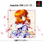 Screen (SuperLite 1500 Series)