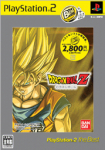 Dragon Ball Z (PlayStation2 the Best)