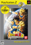 Dragon Ball Z 2 (PlayStation2 the Best)