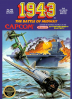 1943: The Battle of Midway Box