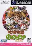 Bokujou Monogatari: Wonderful Life for Girls