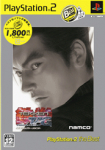 Tekken Tag Tournament (Playstation 2 the Best)
