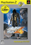 Tekken 4 (Playstation 2 the Best)