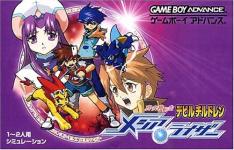 Shin Megami Tensei: Devil Children Messiah Riser