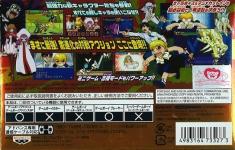 Konjiki no Gashbell!! Unare Yuujou no Dengeki 2
