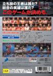 K-1 Premium 2004 Dynamite!!