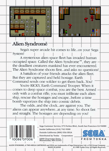 Alien Syndrome Back Boxart