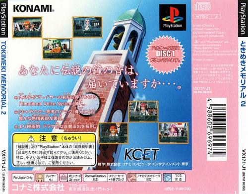 Tokimeki memorial 2 psx download