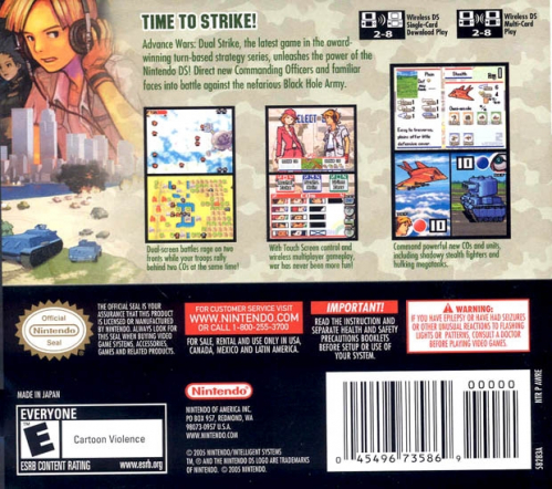 Advance Wars: Dual Strike Back Boxart
