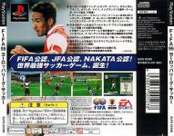 FIFA '99: European League Soccer