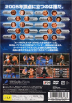 K-1 World Grand Prix 2005