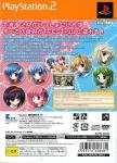 Festa!! Hyper Girls Party (Limited Edition)