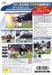 Madden NFL 2001 Super Bowl