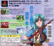 Blue Breaker Burst: Hooemi o Anata to (Limited Edition)