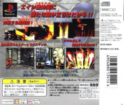 Toshinden 3
