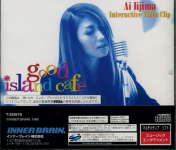 Good Island Cafe: Ai Iijima