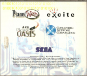 Sega Saturn Net Link Custom Web Browser Version 2