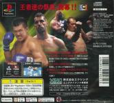 Fighting Illusion K-1 Grand Prix '98