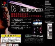 Fighting Illusion K-1 Revenge