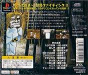 Mizuki Shigeru no Youkai Butouden